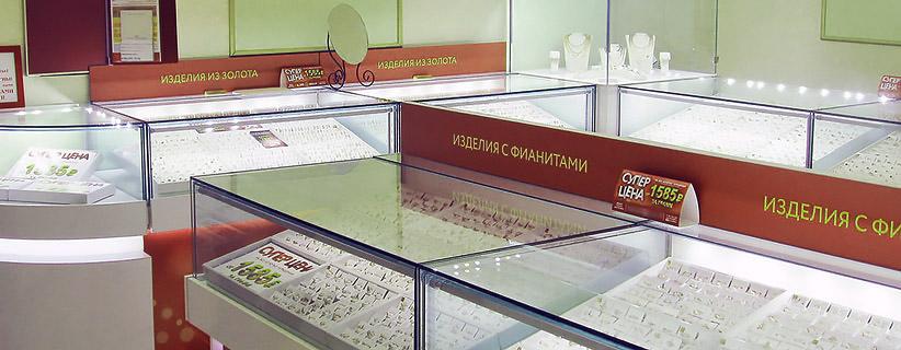 Торговые стеллажи и витрины из стекла
